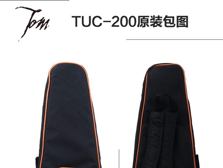 TUC-200 23寸入门尤克里里