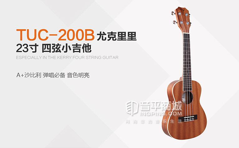 TUC-200B尤克里里 23寸 四弦小吉他
