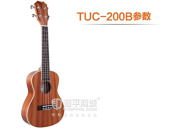 TUC-200B 参数