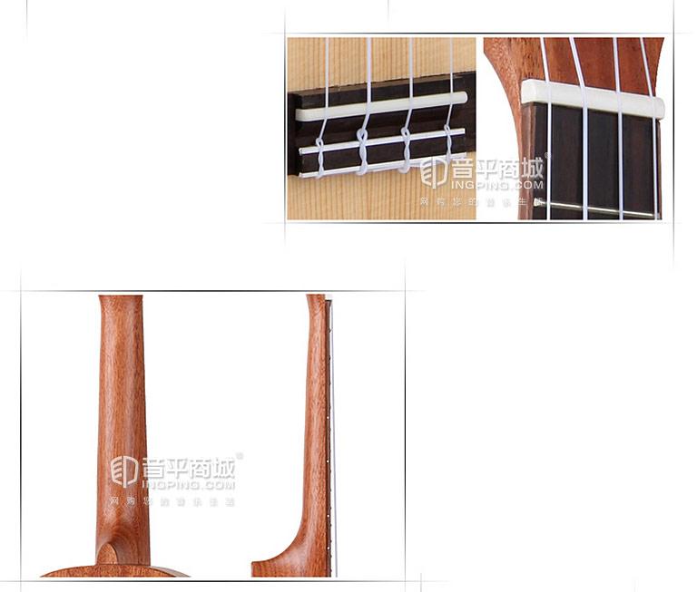 TUT-280E 26寸尤克里里单板四弦小吉他琴颈、上下琴枕