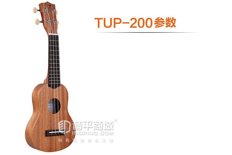 TUP-200 17寸尤克里里桃花木迷你小吉他 参数