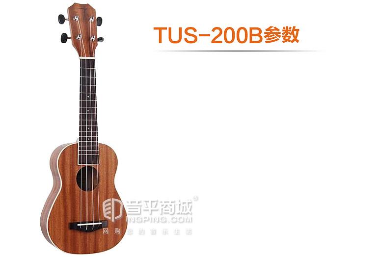 TUS-200B 21寸 尤克里里小吉他 参数