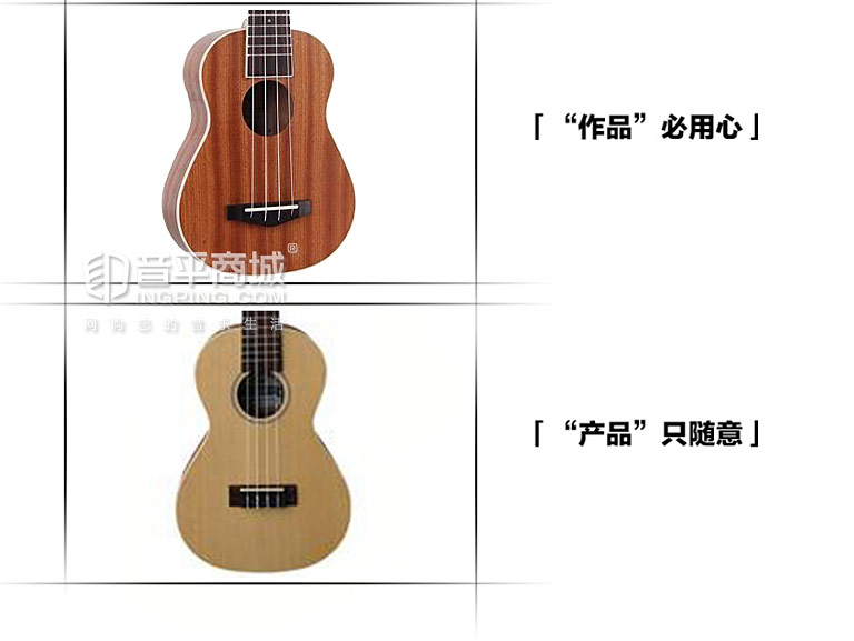 TUS-200B 21寸 尤克里里小吉他
