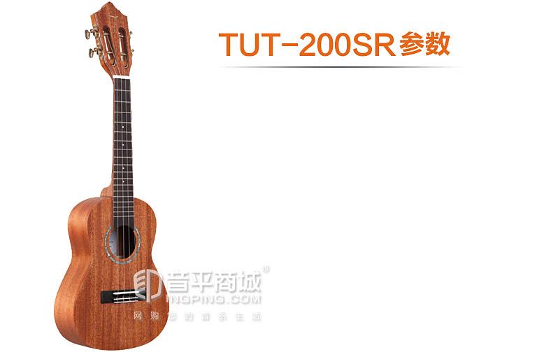 TUT-200SR 26寸 面背单板 尤克里里 参数
