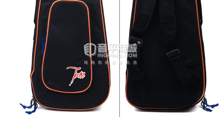 TUT-200SR 26寸