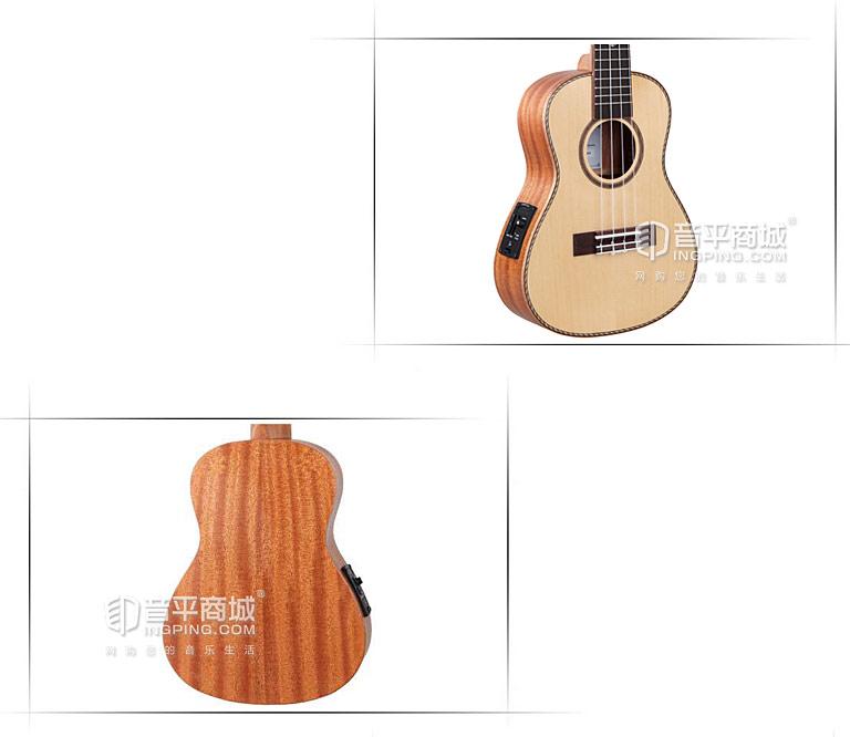 TUT-280E 26寸尤克里里单板四弦小吉他材料