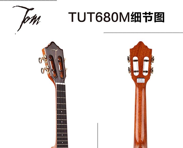 TUT-680M 26寸 尤克里里 单板云杉 小吉他 细节图
