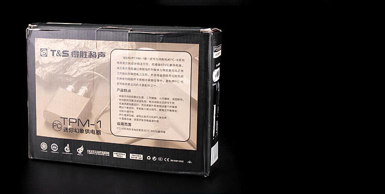 得胜(TAKSTAR) HD 3000 专业封闭式监听耳机