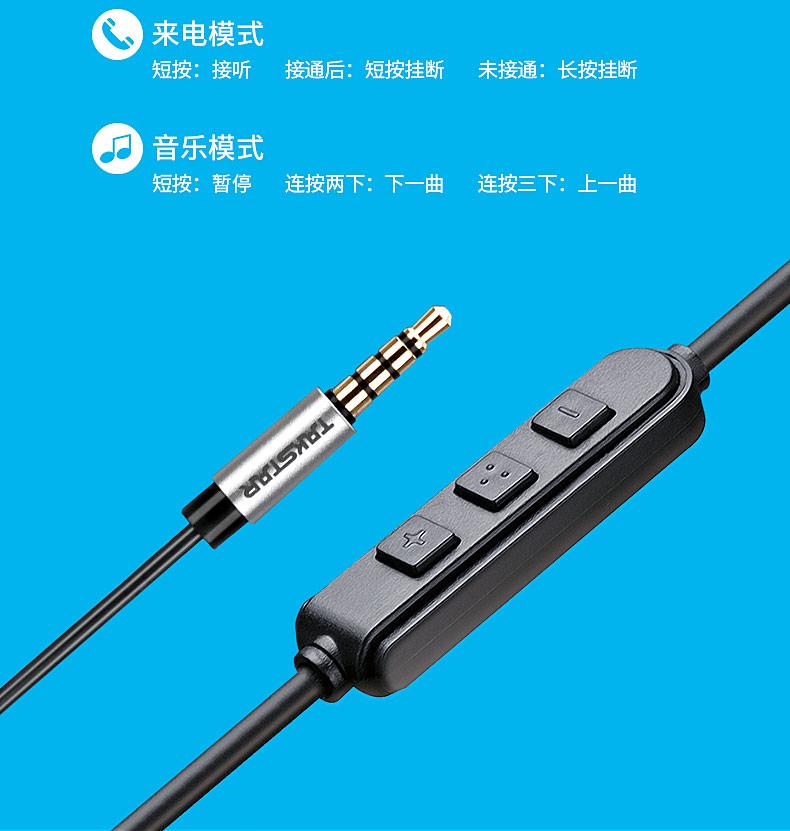 得胜(TAKSTAR) ML720 便携式立体声耳机 带线控