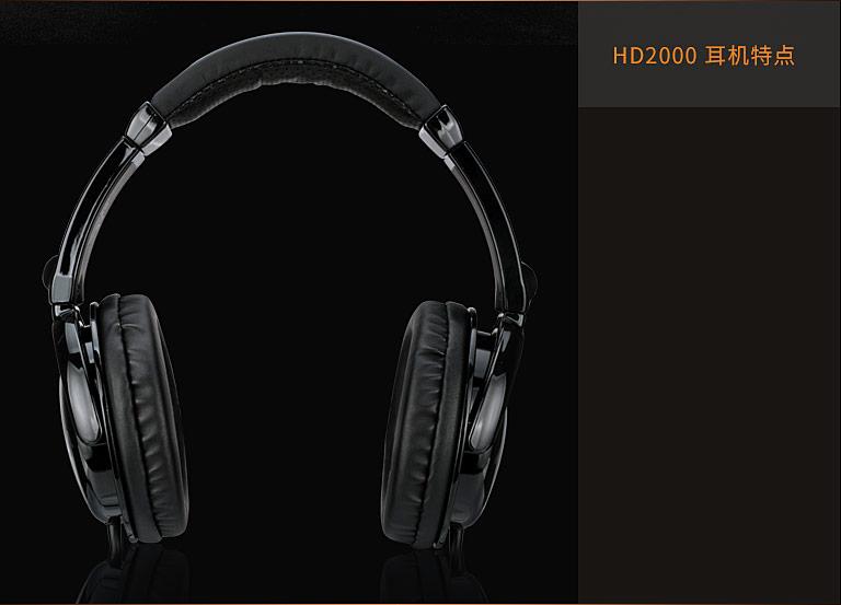 得胜科声 HD2000(黑金版) 监听耳机广告图