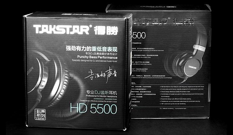 HD 5500 封闭式监听DJ耳机