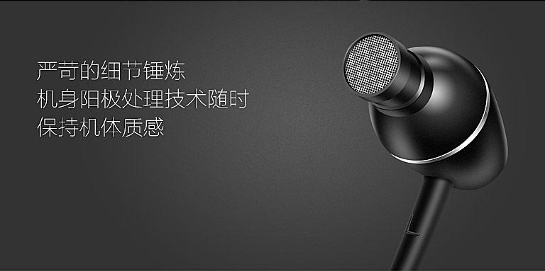 得胜铍头士耳机TS-2280魅力上市