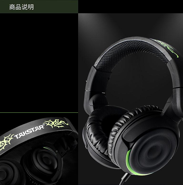 得胜(TAKSTAR) HD 6000 动圈式音乐耳机 (黑色)