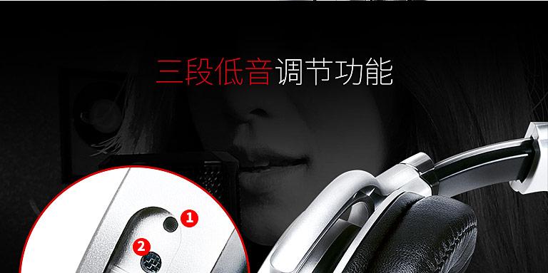 得胜 科声 PRO82专业参考级监听耳机 三段低音调节功能