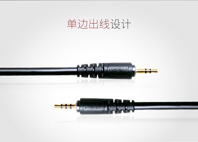 得胜 科声 PRO82专业参考级监听耳机 单边出线设计