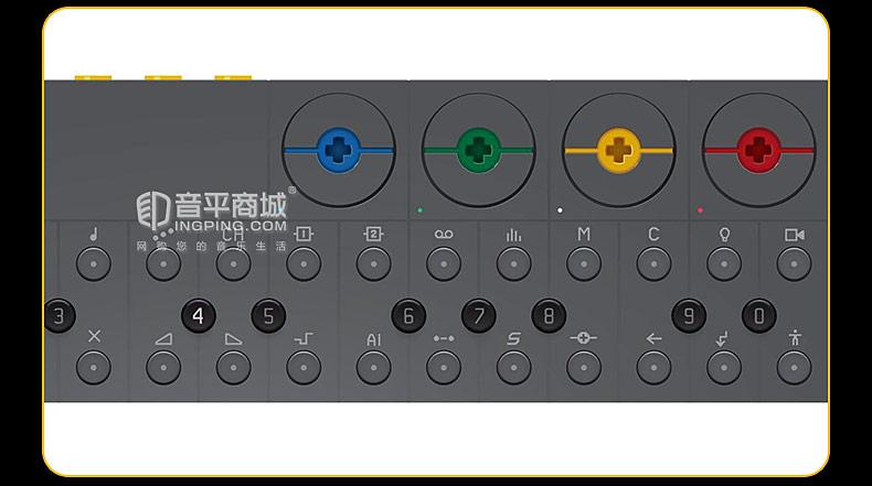Teenage-Engineering OP-Z 便携式多媒体合成器