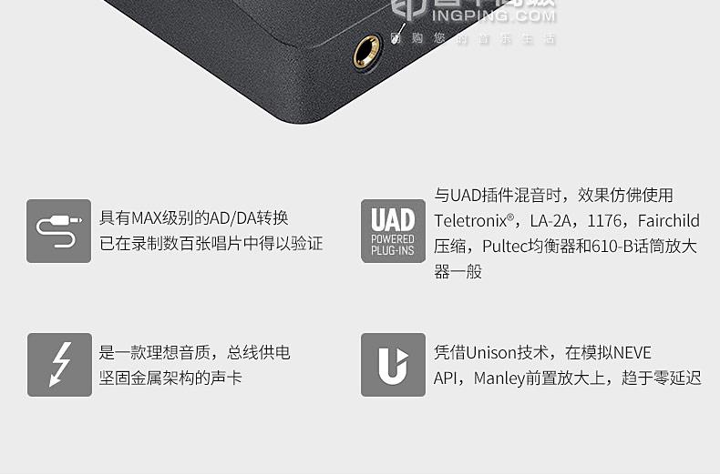 UA Universal Audio Arrow 2进4出雷电3音频接口声卡