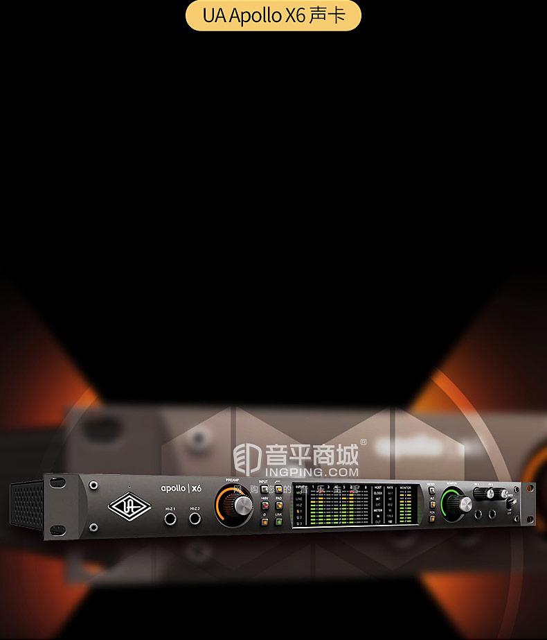 阿波罗(Universal audio) UA Apollo x6 16进22出雷电3音频接口阿波罗6核录音声卡支持5.1