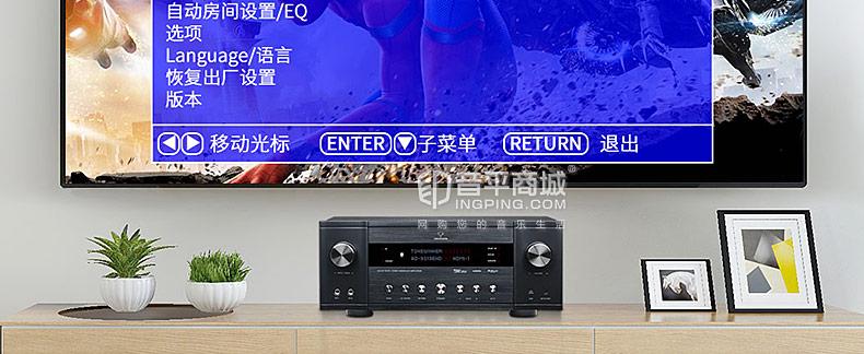天逸(winner) AD-9313EHD 5.1功放家用家庭影院大功率AV功放机