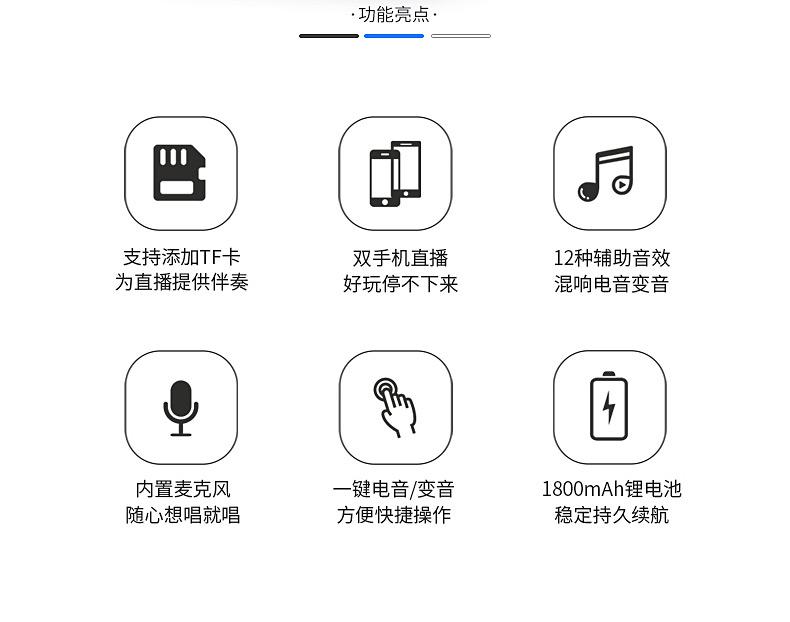 客所思FX5手机声卡功能