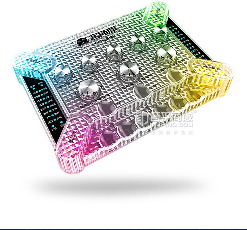KX4究极版透光全硬件直播K歌声卡