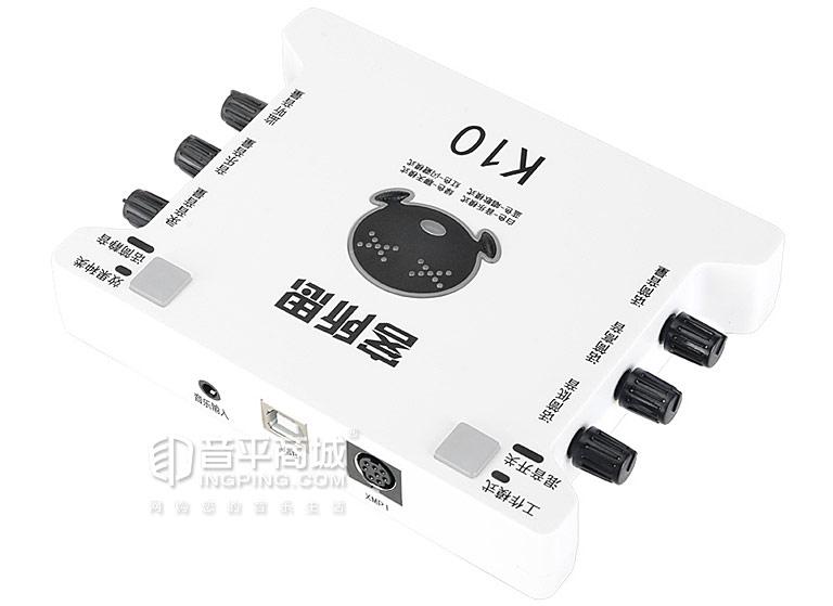 K10 USB外置K歌 麦克风录音声卡