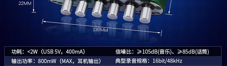 客所思(XOX) KX-2 传奇版 USBK歌外置声卡 技术参数