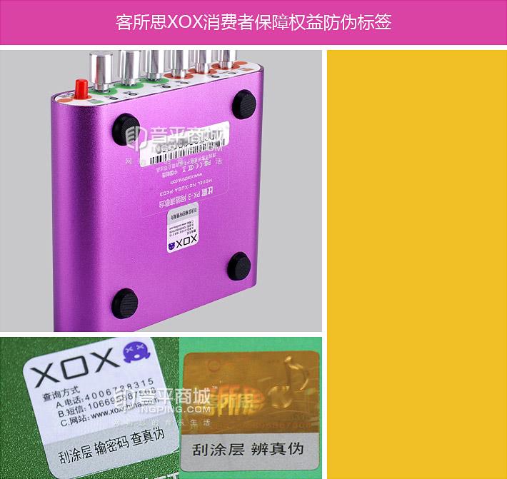 PK-3 电脑K歌外置USB声卡