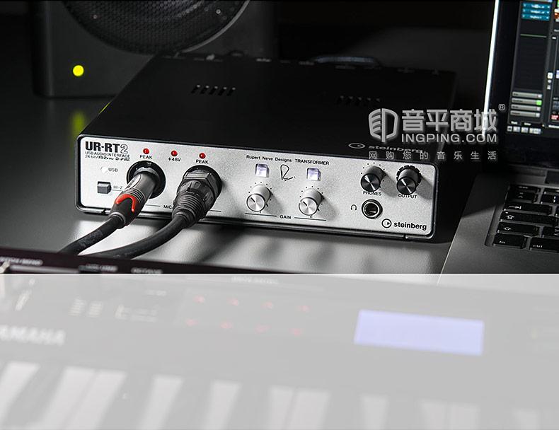 雅马哈(steinberg) UR RT2 4进2出USB音频接口电脑外置录音声卡 内置尼夫话放