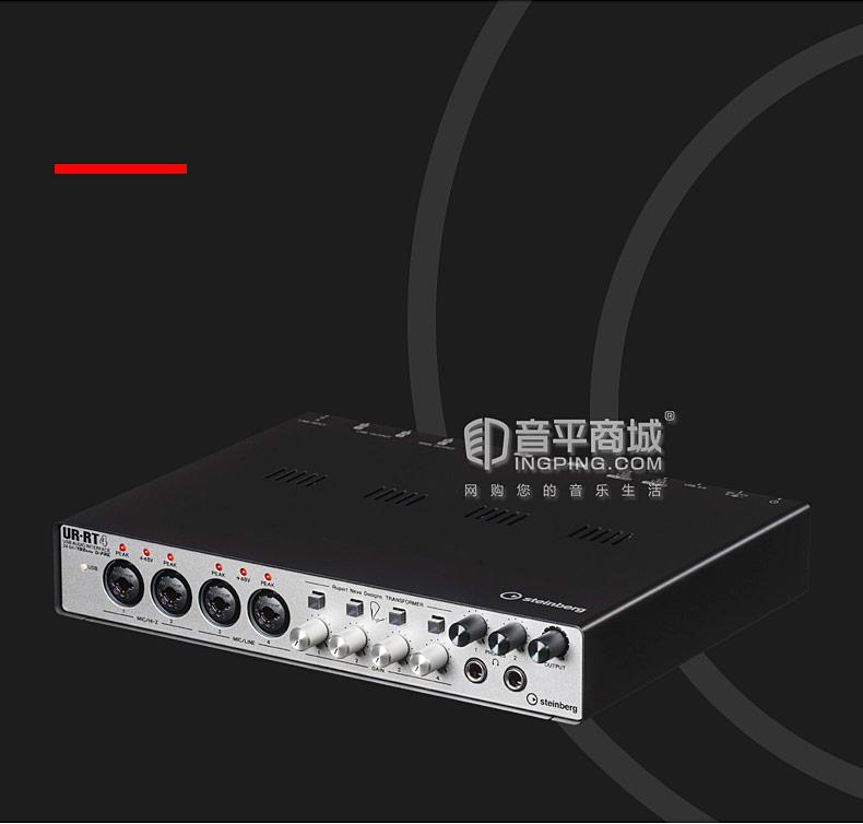 雅马哈(steinberg) UR RT4 6进2出USB音频接口电脑外置录音声卡 内置尼夫话放