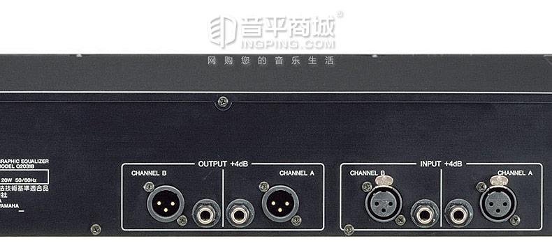 Q2031B 音频增益提升器