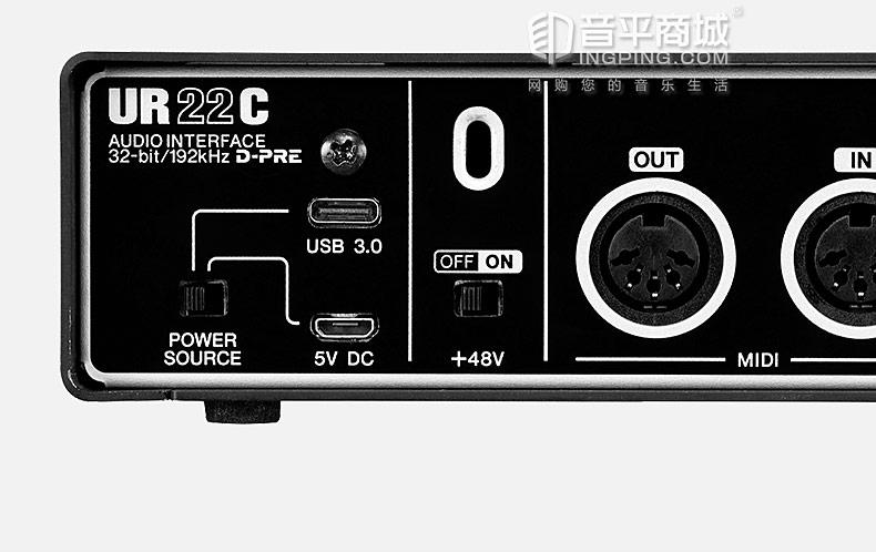 雅马哈(YAMAHA) UR22C 专业外置USB3.0录音编曲混音后期音频接口声卡
