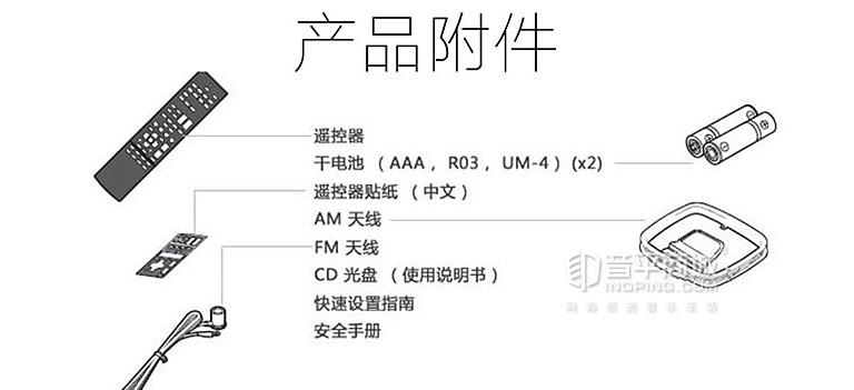 RX-v377 5.1家庭影院功放 包装清单