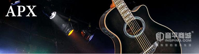 雅马哈 APX 系列吉他