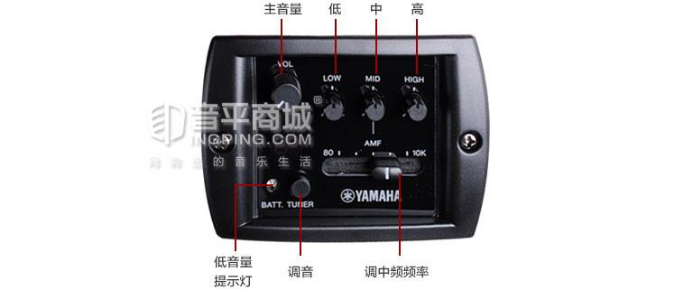 system65拾音放大器