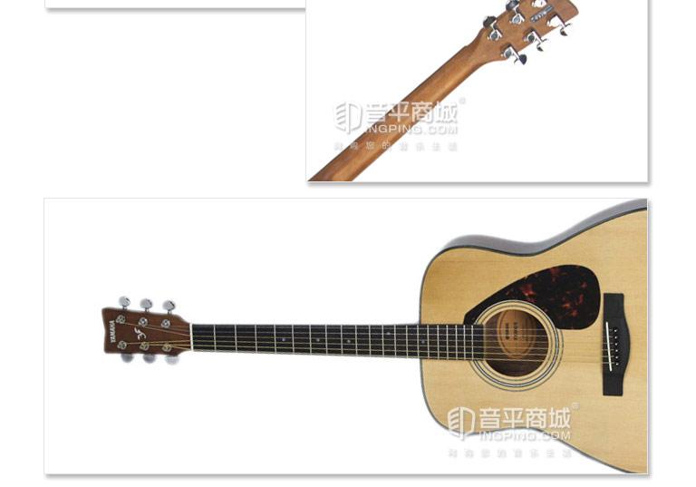 雅马哈 吉他 FX600II