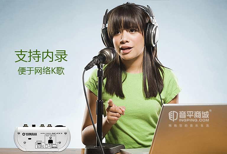 AG03 带声卡调音台 支持网络K歌 Loopback 声卡+调音台 AG03 移动K歌 随时随地K歌 制作音乐 支持内录
