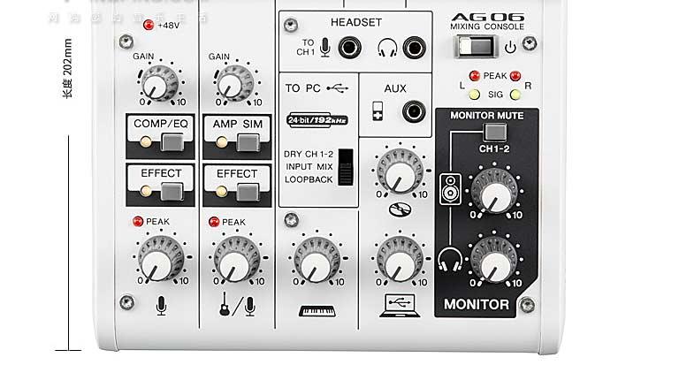 AG06 带声卡小型音乐调音台 USB供电设计 高音质 内置丰富效果 主播新宠 尺寸