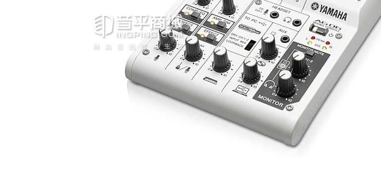 AG06 带声卡小型音乐调音台 USB供电设计 高音质 内置丰富效果 主播新宠