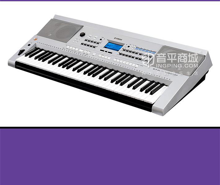 雅马哈(YAMAHA) KB-290 电子琴