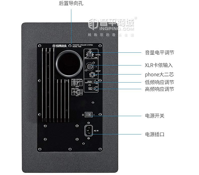 雅马哈(YAMAHA) HS8I 8寸有源监听音箱 可悬挂式