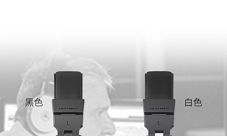 雅马哈(YAMAHA) HPH-MT5监听耳机