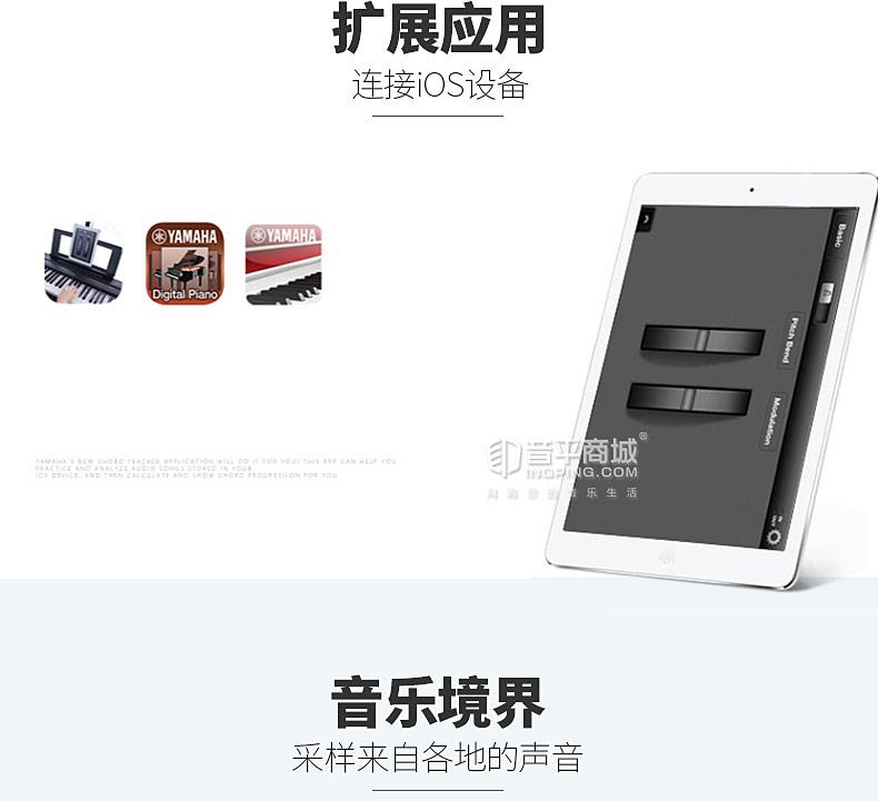 PSR-S670 电子琴编曲键盘 扩展应用