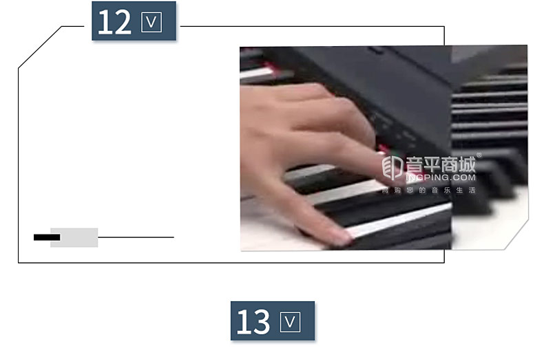P115B  88键初学者专业重锤电钢琴