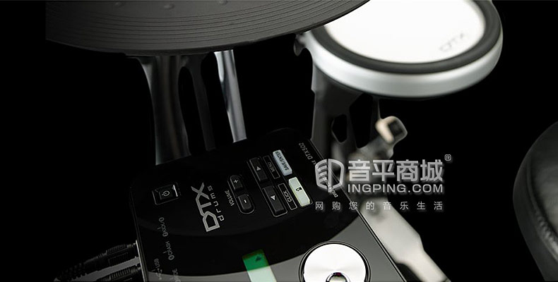 DTX532K 紧凑型娱乐 爵士架子电子鼓 儿童成人均可用