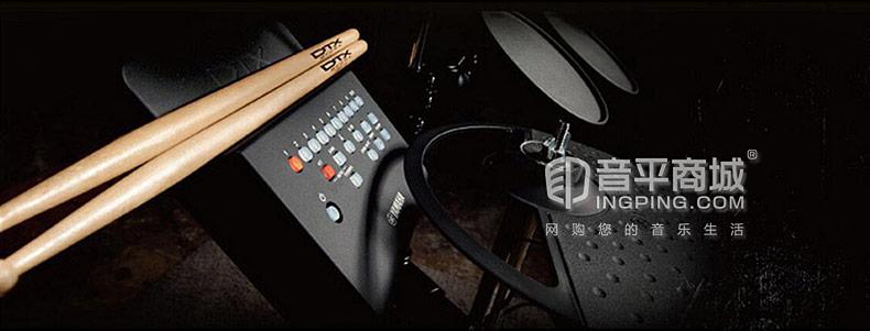 DTX400K 紧凑型娱乐 爵士电子鼓 儿童成人均可用