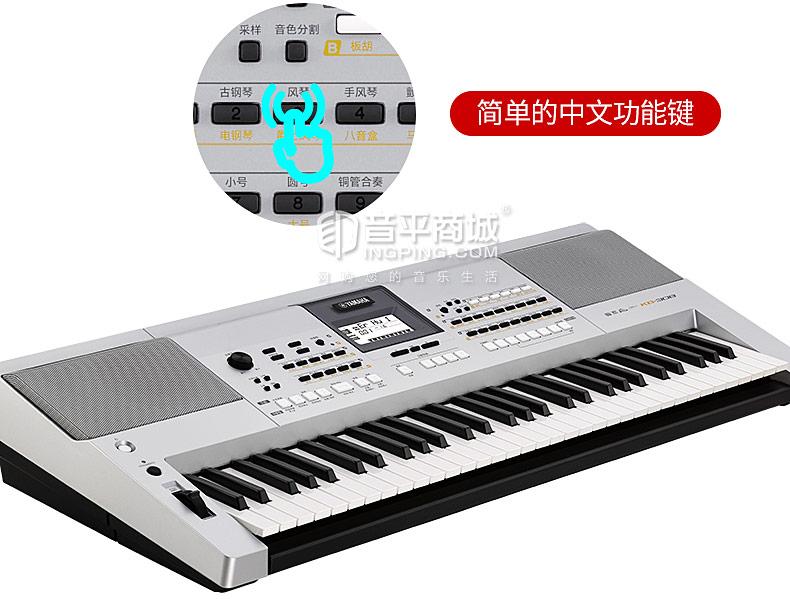 雅马哈(YAMAHA) KB-308 KB系列 61键电子琴 专业演奏成人儿童考级利器
