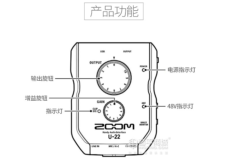 ZOOM U-22 2进2出便携式音频接口/声卡