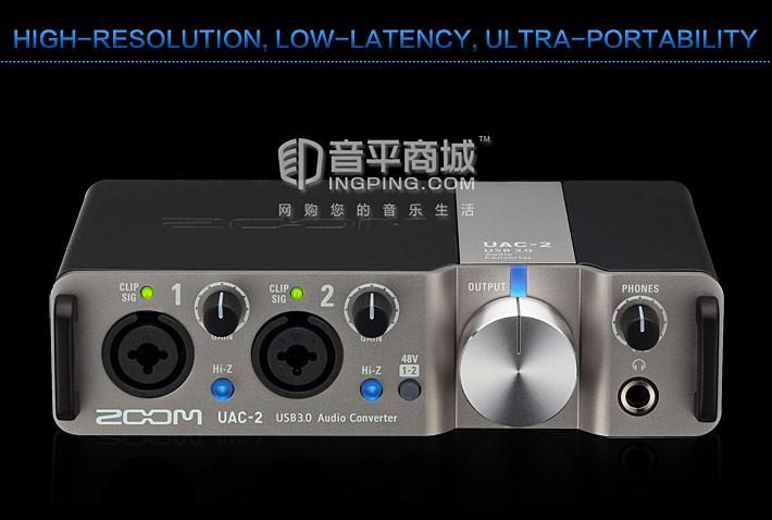 UAC-2 音频接口 USB3.0 高速专业声卡 网络K歌声卡