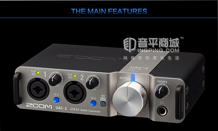 UAC-2 音频接口 USB3.0 高速专业声卡 网络K歌声卡 主要特点